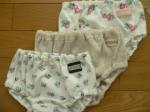 shorts-set.png