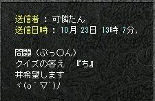 21-10-28-19.jpg