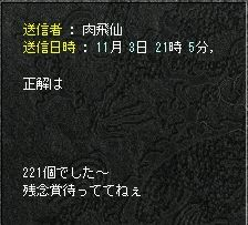 21-11-5-4.jpg