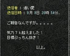 21-9-21-1.jpg