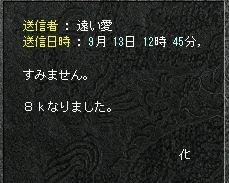 21-9-21-2.jpg