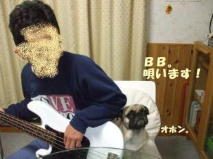 BB。唄います!
