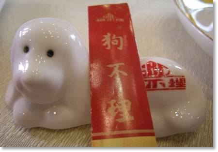天津の食1