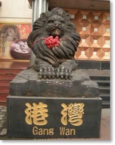 天津狛犬1