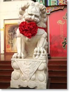 天津狛犬4