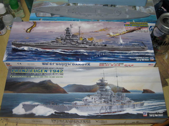 戦艦と重巡