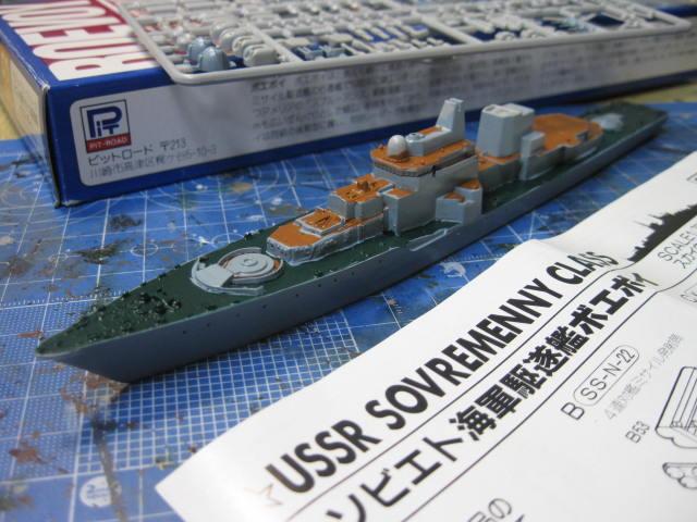 ソブレメンヌイ級駆逐艦の2