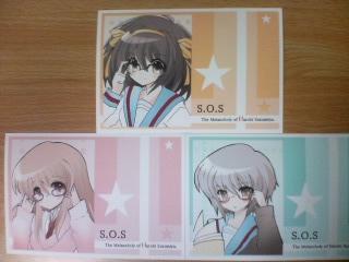 3種類~★