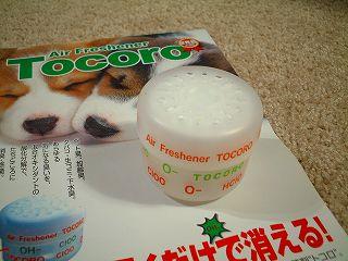 airfreshener.jpg