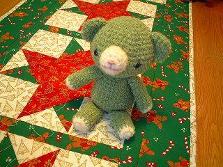green_bear.jpg
