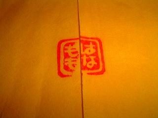 hanamomo_stamp2.jpg