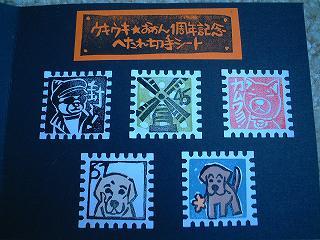 stamp_sheet2.jpg