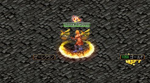 drop0118.png