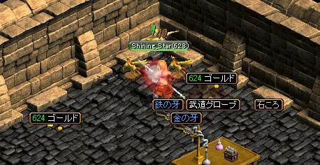 drop0125.png