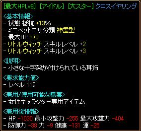 drop20122.png