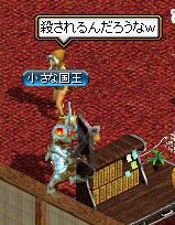 20051001214604.jpg