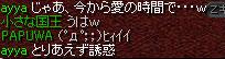 20051001214612.jpg