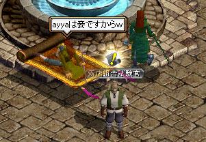 20051003200848.jpg