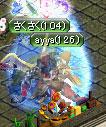 20051005180645.jpg