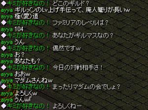 20051005180744.jpg