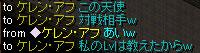 20051005180754.jpg