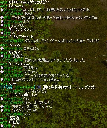 20051005231125.jpg