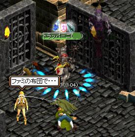 20051007165704.jpg