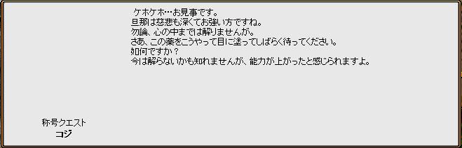 20051007165739.jpg