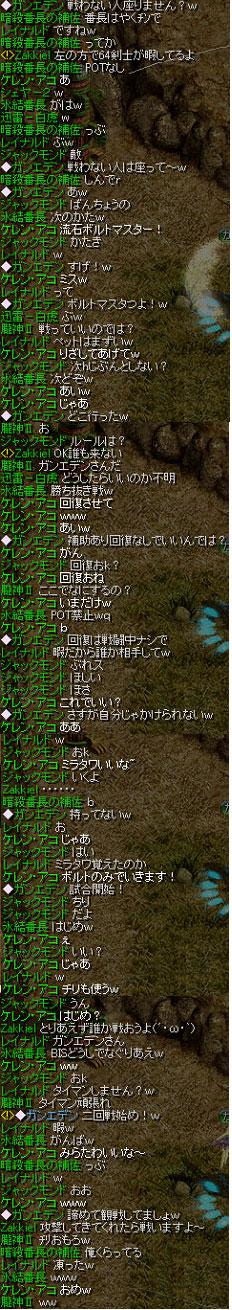 会話2.jpg