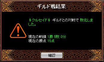 20051108192333.jpg
