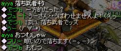 20051108192408.jpg