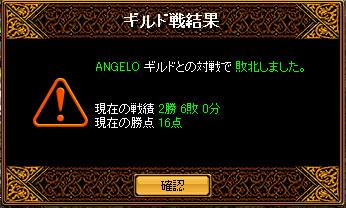20051108192612.jpg