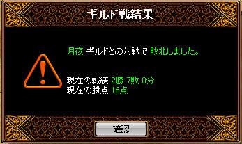 20051108192754.jpg