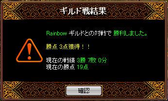 20051108192929.jpg