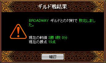 20051108193026.jpg