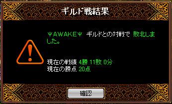 20051108193306.jpg
