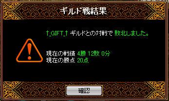 20051108193410.jpg