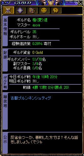 20051108193437.jpg