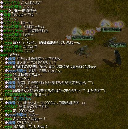 20051113215435.jpg