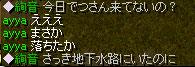 20051113215443.jpg