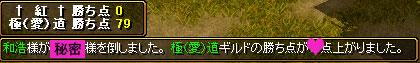 20051113215454.jpg