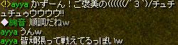 20051113215502.jpg
