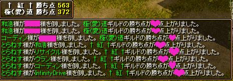 20051113215511.jpg
