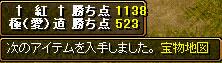 20051113215533.jpg