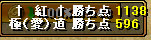 20051113215541.jpg