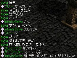 20051113215644.jpg