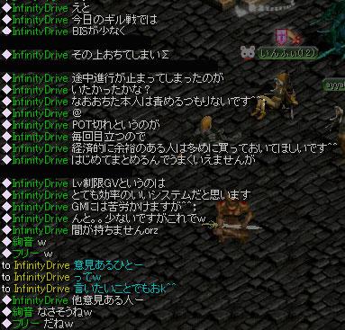 20051113215709.jpg