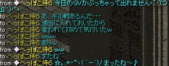 20051120195738.jpg