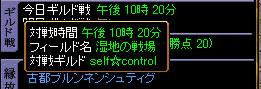 20051120195750.jpg