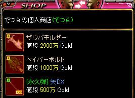 20051120195837.jpg
